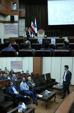کارگاه آموزشی آشنایی با مفاهیم بهداشت، ایمنی و محیطزیست (HSE )، در شرکت آب منطقه ای زنجان برگزارشد.