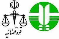 متخلف شکار غیرمجاز در شهرستان کیار محکوم شد