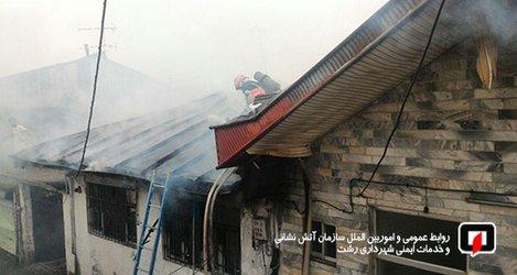 آتش سوزی خانه ویلایی در سلیمانداراب رشت /آتش نشانی رشت