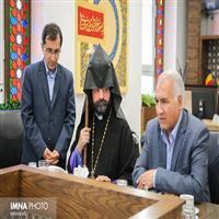 حضور اقلیت های مذهبی یک فرصت برای اصفهان است
