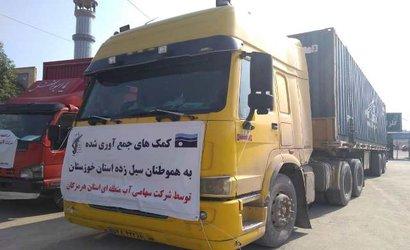 اهدای یک روز حقوق و ارسال مایحتاج مورد نیاز  برای کمک به سیل زدگان خوزستان