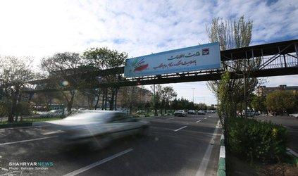 فضاسازی شهر به مناسبت گرامیداشت هفته سربازان گمنام