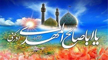 پیام تبریک شهردار آذرشهر به مناسبت عید نیمه شعبان و هفته بزرگداشت سربازان گمنام امام زمان (عج)