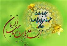 پیام تبریک بیگ محمدپور شهردار بیجار به مناسبت نیمه شعبان، ولادت حضرت مهدی (عج)