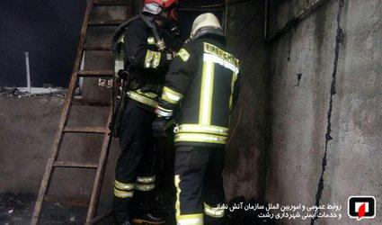 پوشش ۱۹ مورد حریق و حادثه توسط آتش نشانان شهر باران در ۴۸ ساعت گذشته /آتش نشانی رشت