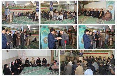 برگزاری جشن نیمه شعبان در شرکت آب و فاضلاب روستایی گلستان