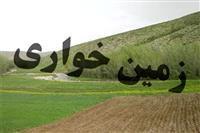 رفع تصرف ۱۱۶۶۰۹ هزار مترمربع از اراضی ملی در شهرستان کیار چهارمحال و بختیاری