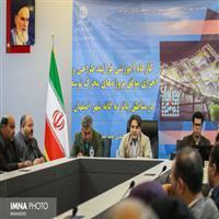 پروژههای محرک توسعه در مناطق ۱۵ گانه اصفهان داوری میشود