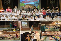 به مناسبت روز زمین پاک ، جشن موزیکال ویژه مهدهای کودک شهرستان گرگان در سالن آمفی تاتر اداره کل حفاظت محیط زیست استان گلستان برگزار گردید