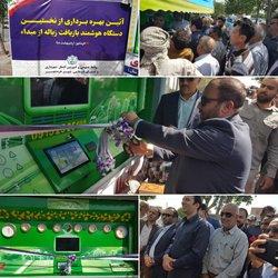 شهردار خرمشهر از بهره برداری از نخستین دستگاه هوشمند بازیافت زباله از مبدا خبر داد