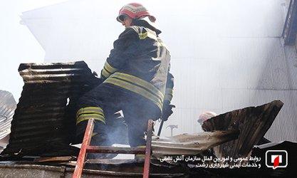 آتش سوزی خانه ویلایی در نقره دشت/آتش نشانی رشت