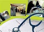 طرح سلامت در محلات شهر ارومیه اجرا می شود