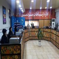 تماس بیش از ۵ هزار شهروند اصفهانی با اداره ۱۳۷ در یک هفته