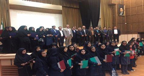 برگزاری مراسم اختتامیه طرح داناب استان البرز