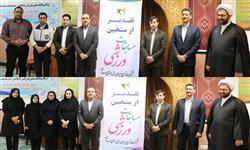 برگزاری مسابقات دارت در شرکت توزیع برق استان سمنان