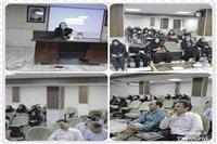 برگزاری دوره آموزشی سلامت روانی کارکنان در اداره کل حفاظت محیط زیست فارس