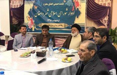 نشست صمیمی اعضای ادوار شورای اسلامی شهر دامغان