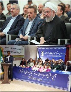 دکتر روحانی :امیدواریم سد جامیشان و شبکه آبیاری و زهکشی آن موجب خیر و برکت برای مردم باشد