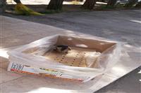 تحویل یک قطعه پرنده بوتیمار توسط دوستاران حیات وحش به اداره حفاظت محیط زیست شهرستان کرمان