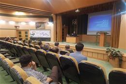 دوره آموزشی آشنایی با روش های تخلیه تلفنی در اداره کل حفاظت محیط زیست گلستان برگزار شد.