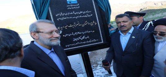 سد نسر در تربت حیدریه با حضور رئیس مجلس بهره برداری شد