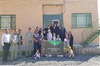 بازدید ۲۵ نفر از دانشجویان دانشگاههای بیرجند از منطقه حفاظت شده آرک وگرنگ شهرستان خوسف