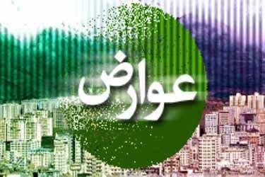 شهروندان تبریزی از کاهش عوارض پرونده های ساختمانی بهره مند می شوند