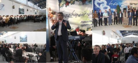 آیین بزرگداشت روز کارگر توسط شهرداری و شورای شهر چناران انجام شد.