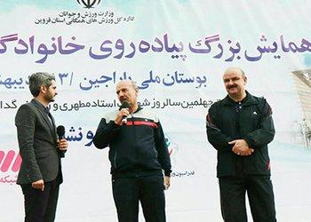 افزایش ۴۰ درصدی سرانه ورزشی شهر در دوره پنجم شورای اسلامی شهر قزوین