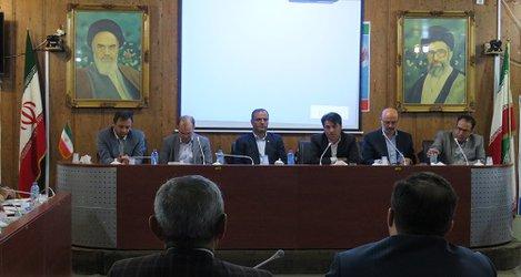 جلسه شورای حفاظت از منابع آب شهرستان ساوجبلاغ با حضور مدیرعامل آب منطقه ای البرز و فرماندار شهرستان برگزار شد.