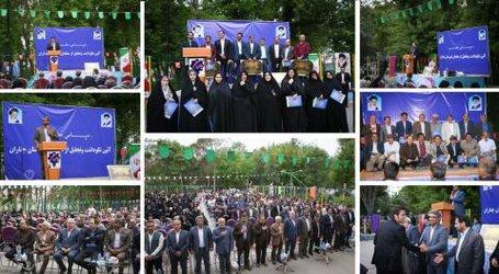 آیین جشن «سپاس معلم» در چناران برگزار گردید.