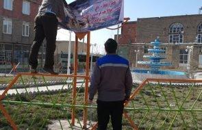 نصب بیش از ۲۰۰ مترمربع بنر و بیلبورد در سطح روستاهای شهرستان قوچان انجام شد