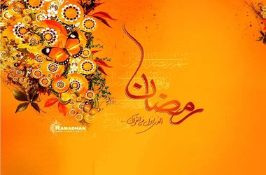ویژه برنامه «شب های آسمانی» به مدت ۱۷ شب در فرهنگسرای الغدیر برگزار میشود