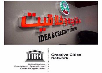 شورای اسلامی شهر حرکت قزوین برای پیوستن به شبکه شهرهای خلاق یونسکو را کلید زد