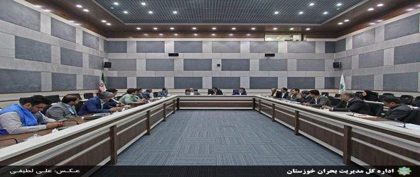 جلسه اتخاذ راهکارهای اجرایی و پشتیبانی جهت ساماندهی اراضی و مزارع آب گرفته شهرستان شوش باحضور مدیرکل مدیریت بحران خوزستان