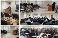 برگزاری دوره آموزشی مدیریت سبز ویژه کارکنان حفاظت محیط زیست خراسان جنوبی