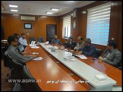 تشکیل جلسه کمیته مدیریت بحران و پدافند غیرعامل