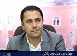 مرکز کنترل حمل و نقل ترافیک شهرداری ارومیه راه اندازی می شود