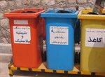 با فرهنگسازی تفکیک  زباله از مبدا، ۱۵۰ تن زباله در روز بازیافت می شود