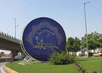 به مناسبت شب های قدر بیش از ۲۵ هزار متر ریسه پارچه ای مشکی در سطح شهر نصب شد
