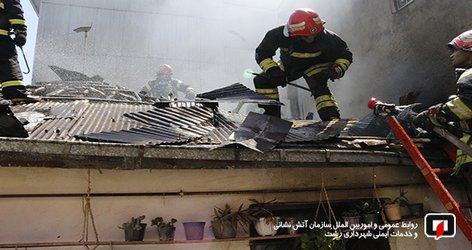 هر روز در رشت تقریباً دو خانه طعمه حریق می شود/آتش نشانی رشت
