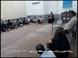برگزاری فعالیت های فرهنگی آب منطقه ای بوشهر در ماه مبارک رمضان