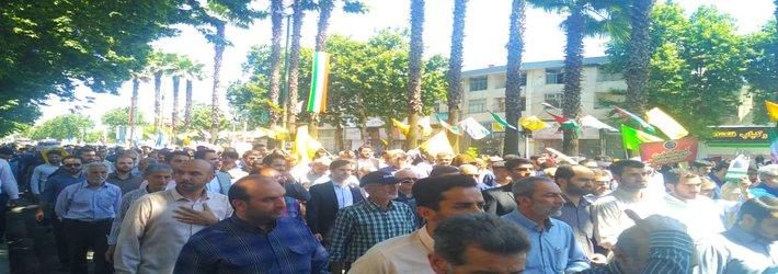 حضور رییس و اعضای شورای اسلامی شهر رشت در راهپیمایی روز قدس