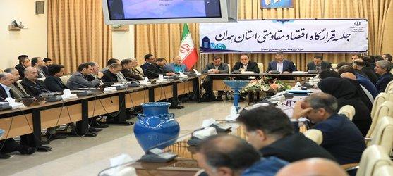 استاندار همدان در قرارگاه اقتصاد مقاومتی استان مطرح نمود: