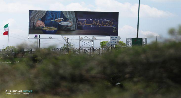 از جنگ شبانه افطارلیق تا تمهیدات ویژه برای عید سعید فطر