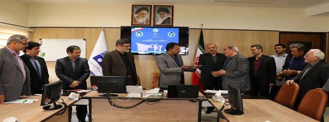 تفاهم نامه مدیریت مشارکتی با انجمن صنفی کشاورزان شهرستان چناران منعقد شد