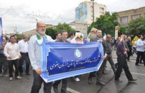 حضور پرشور کارکنان شرکت آب و فاضلاب روستایی خراسان رضوی در راهپیمایی روز جهانی قدس