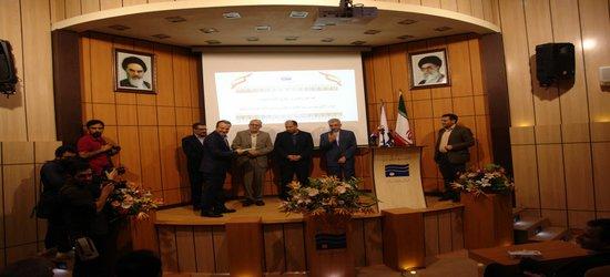مدیرعامل جدید شرکت آب منطقه ای خراسان شمالی معرفی شد