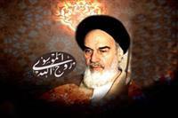 سالروز عروج ملکوتی بنیانگذار کبیر انقلاب، حضرت امام خمینی (ره) را به ملت بزرگ ایران تسلیت و تعزیت عرض می نماییم .