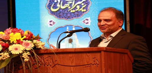 شهردار جدید یزد: مهمترین...